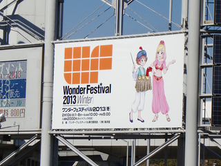 2013冬.jpg
