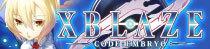 bn_xblaze_on.jpg
