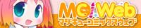 mcc_banner.jpg